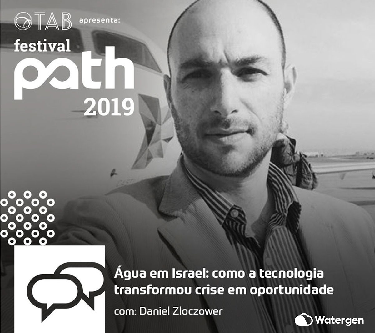 Watergen at Path Festival 2019, Brazil