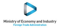 Influential invention Logo
