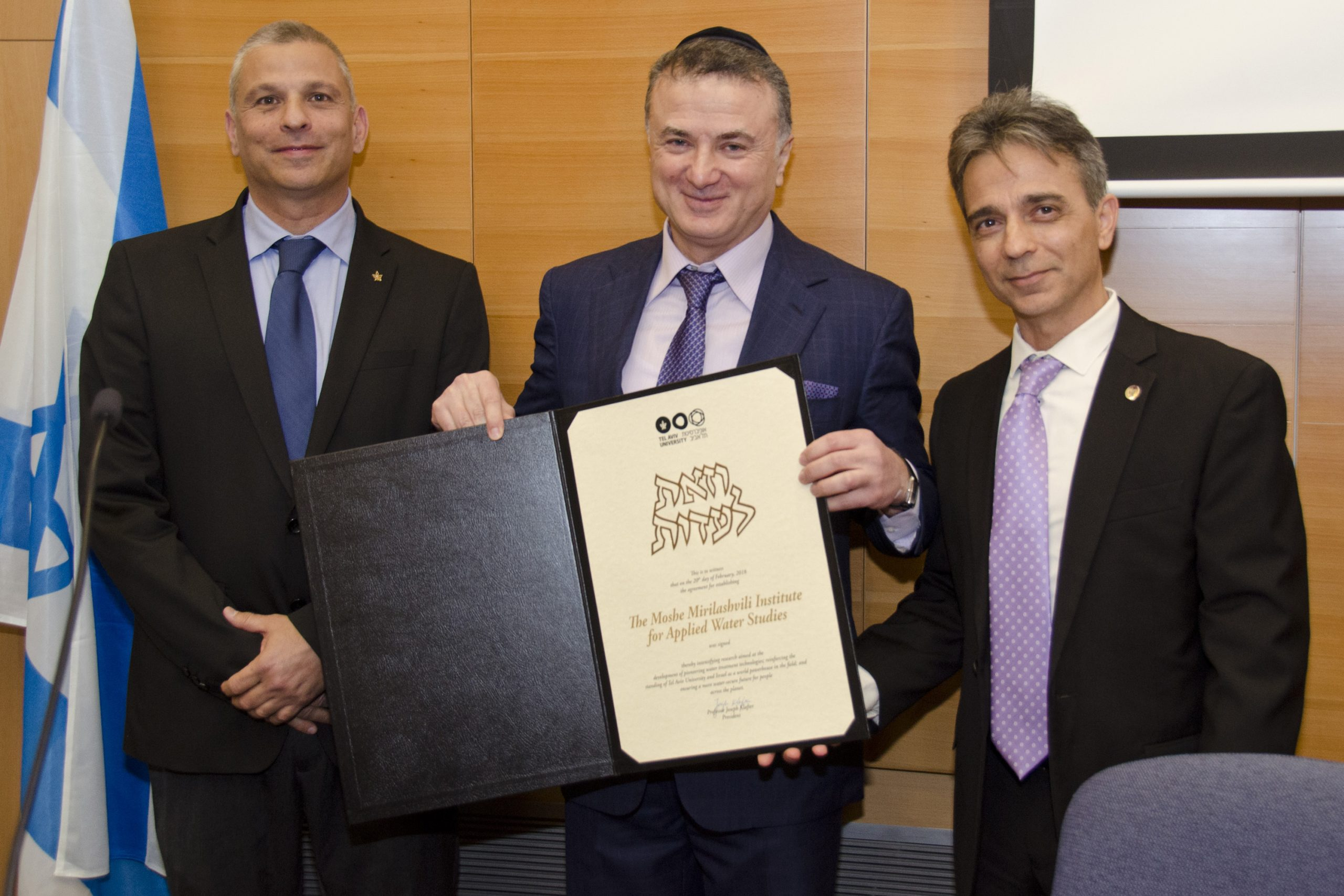 The inauguration of The Moshe Mirilashvili Institute for Applied Water Studies at Tel Aviv University
