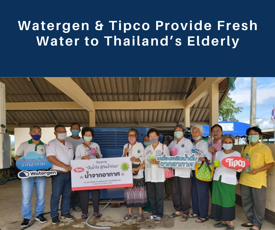 Dramatic climate changes create a high demand for fresh, clean water in Thailand