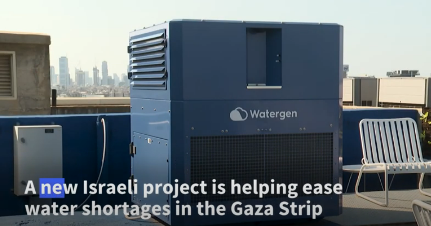 AFP News agency reports on donations of Watergen devices to extract potable water from air in Gaza