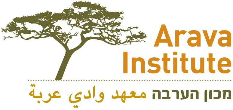 arava_institute