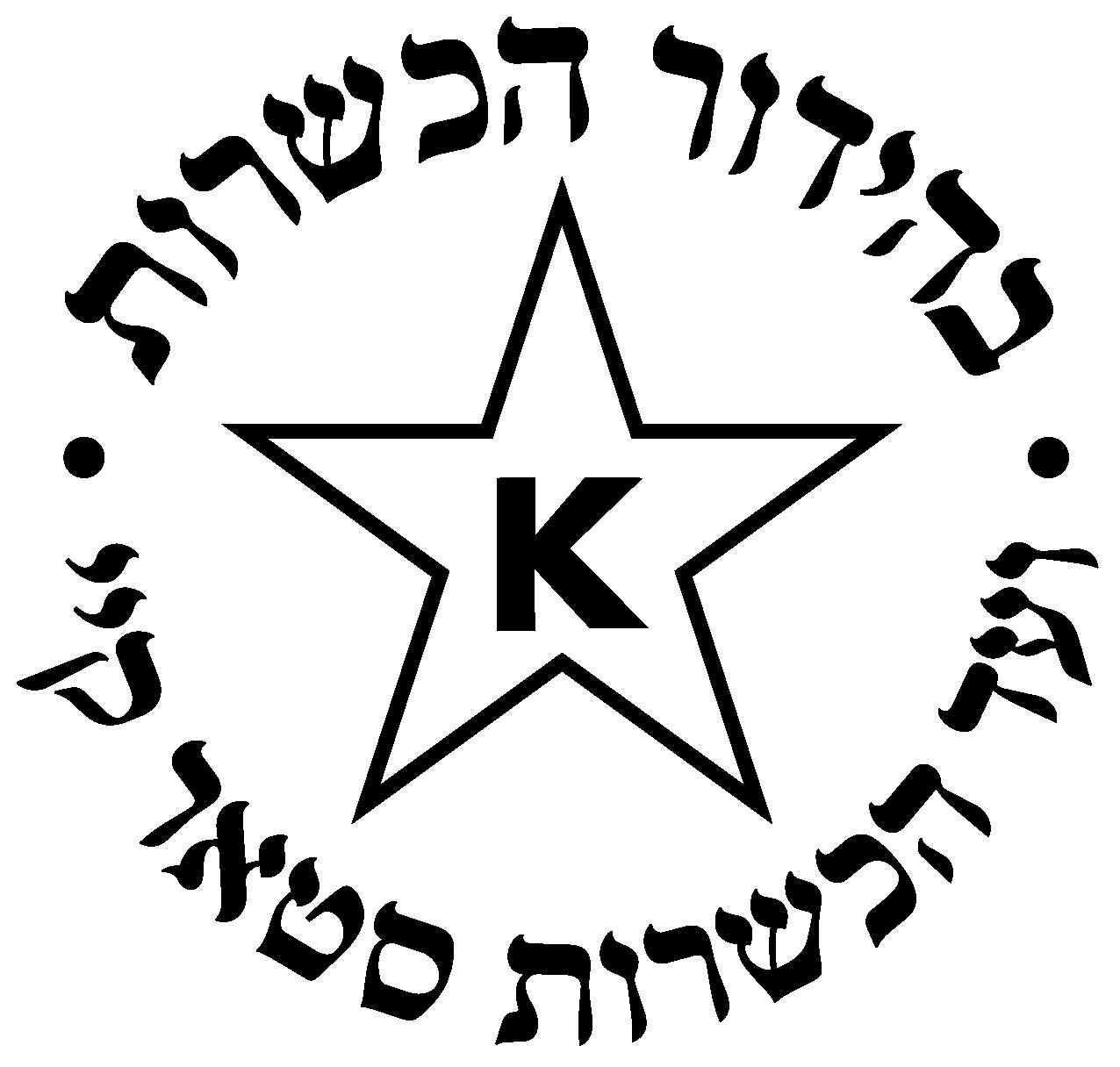 star k - logo partner